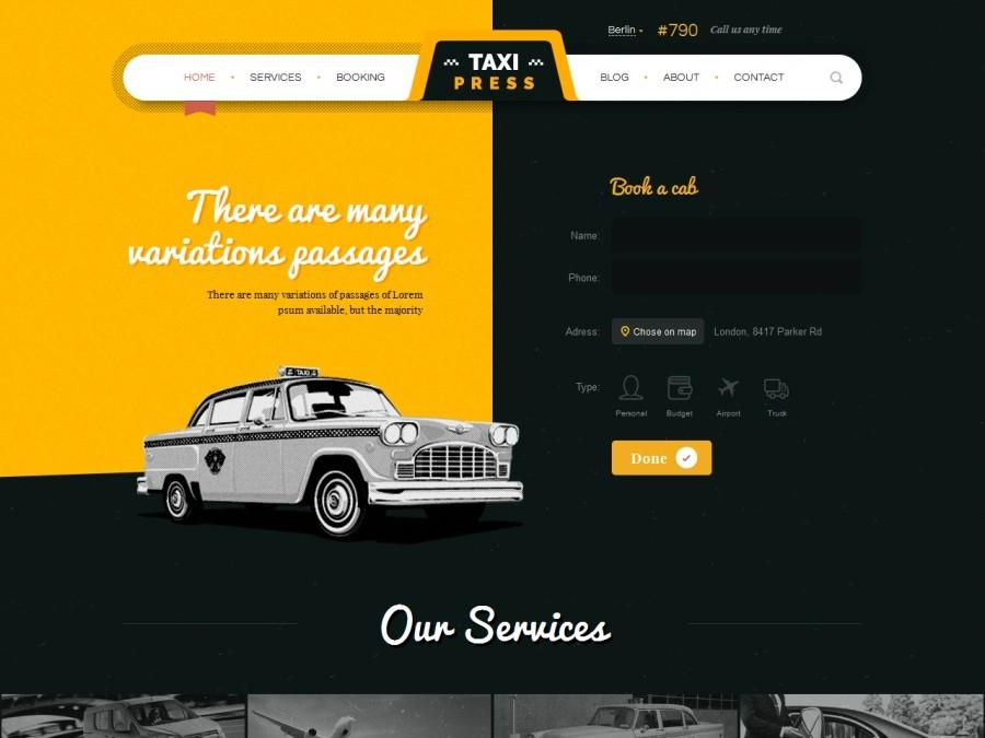 Шаблон Сайта Такси Бесплатно Скачать - фото 8